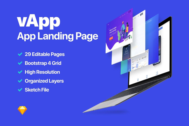 完整的App着陆页模板和数字产品登陆页面设计模板 vApp Sketch File