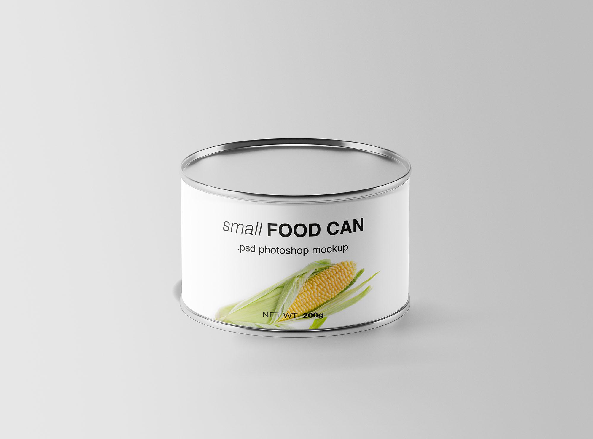 精致包装罐头样机素材模板展示素材下载Small Food Can Mockup