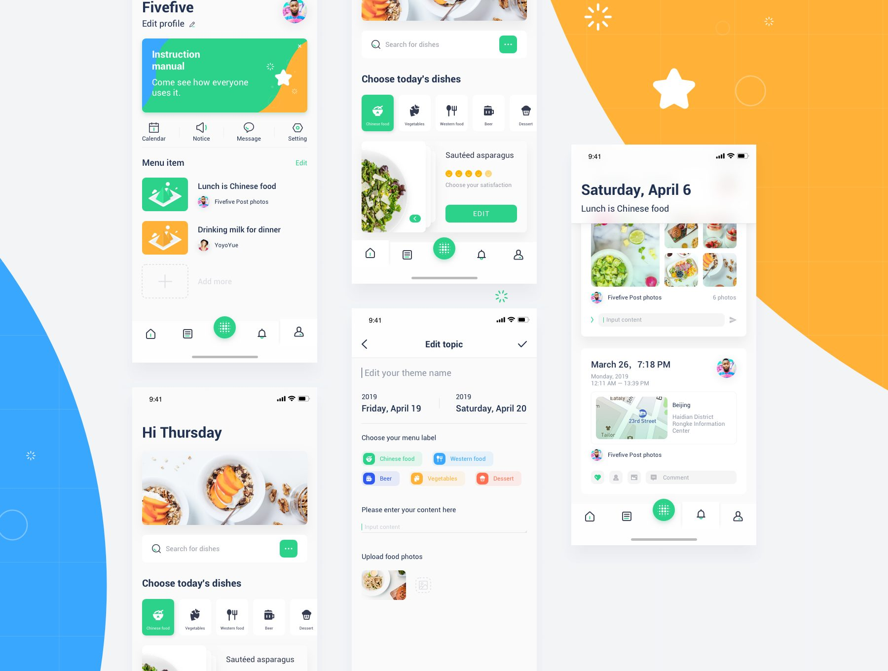 健康饮食计划类APP UI KIT套装模板 app设计 iOS Ui sketch源文件下载  FoodPlan UI Kit