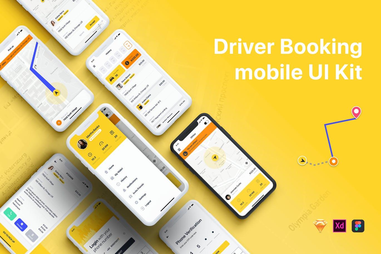 IOS风格时尚高端简约叫车软件APP UI KITS [SKETCH和FIG两种格式] driver-booking-mobile-ui-concept