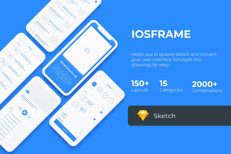 最新线框图套装下载 [Sketch] ios-wireframe-mobile-uit-kit-sketch-version  iOS UI