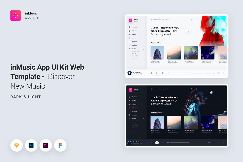 时尚高端音乐Music App UI Kits Web设计模板(Sketch,Photoshop,Adobe Xd,Figma)inMusic App UI Kit Web Template Discover by PanoplyStore