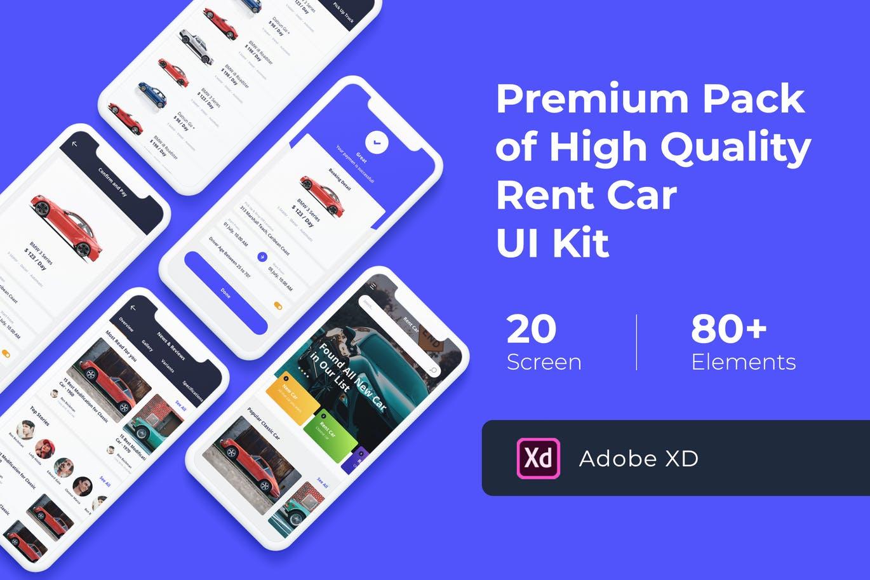 高品质时尚高端简约租车二手车滴滴打车顺风车APP UI KITS(Adobe XD)Rent Car