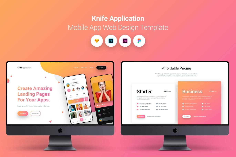 时尚高端多格式APP UI应用程序移动应用程序登陆页面Temlate Knife Application - Mobile App Landing Page Template by PanoplyStore