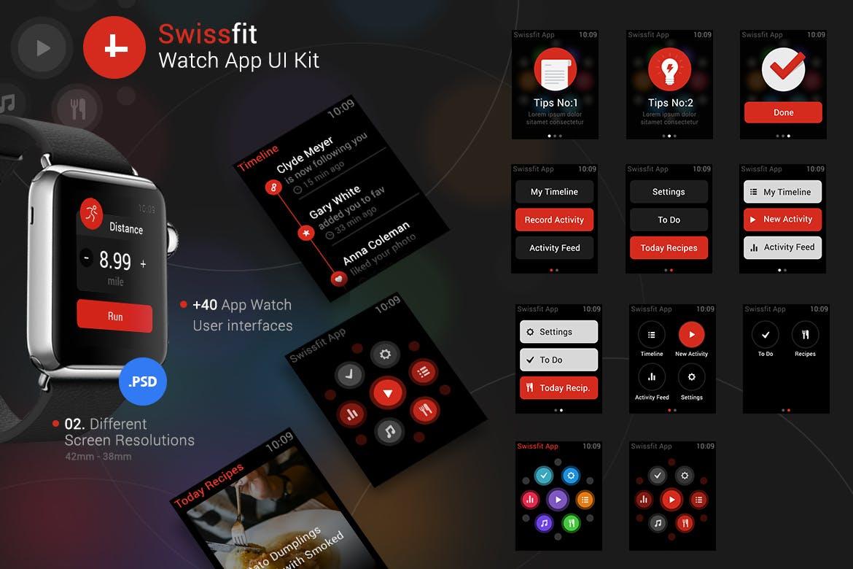 专为IOS苹果手表设计的健身平板和现代UI套件Swissfit Watch App UI KITS Swissfit_App_Watch_UI_Kit