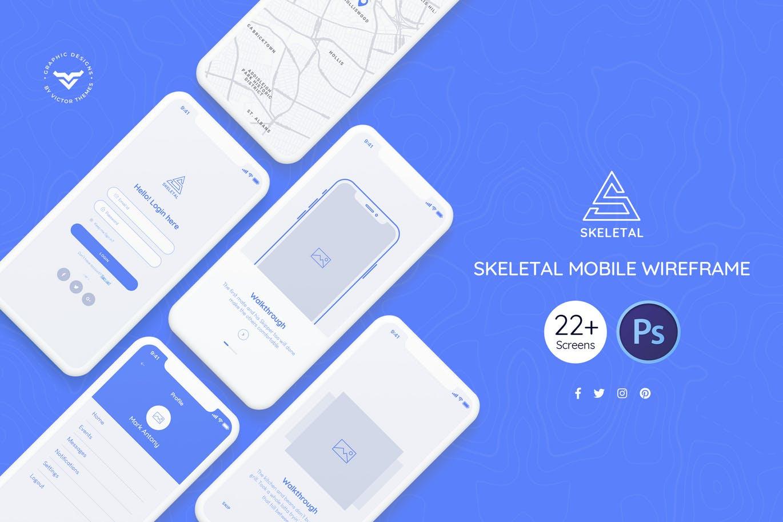 时尚高端多用途的专业线框图APP UI KITS Skeletal-Mobile-Wireframe-Kit