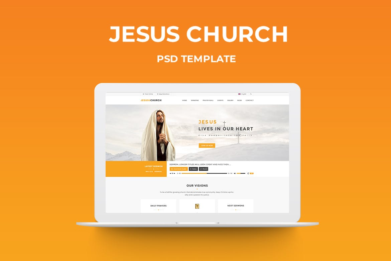 时尚高端多用途的网站设计模板(psd) jesus-church-psd-template