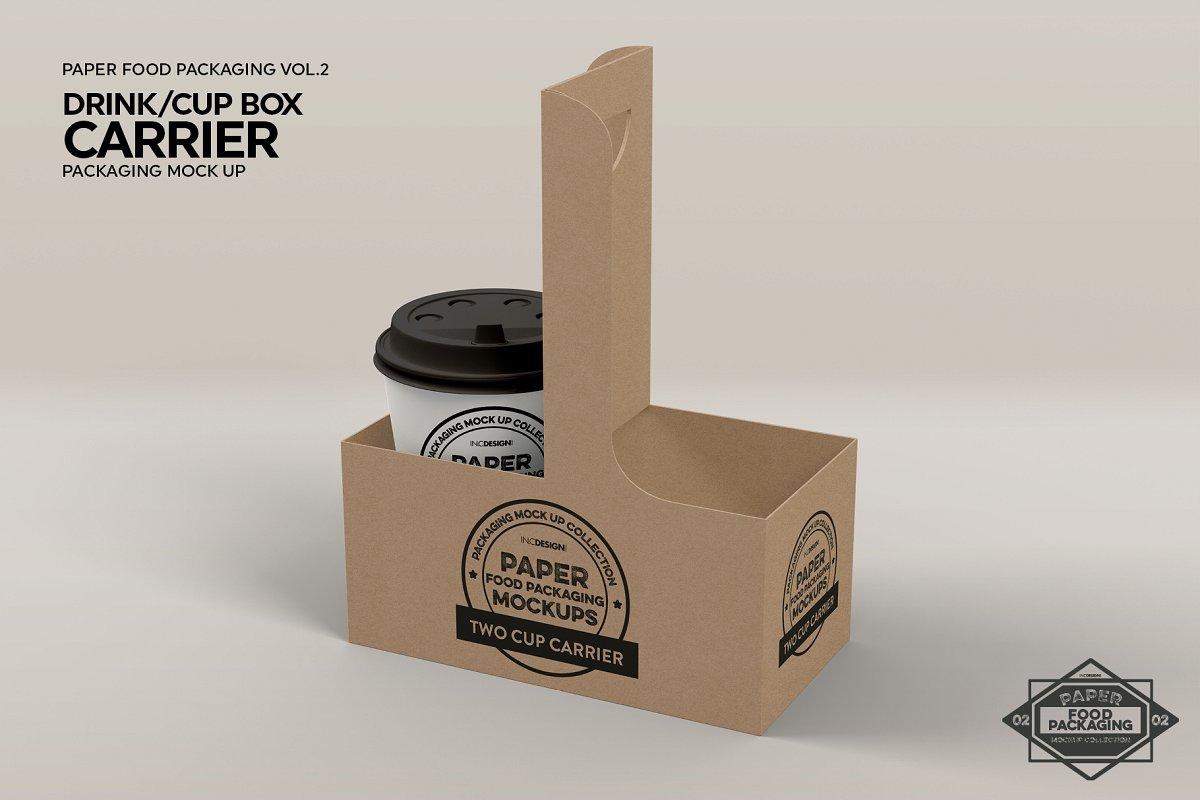 咖啡杯饮料纸杯外卖品牌包装设计样机模板mockup