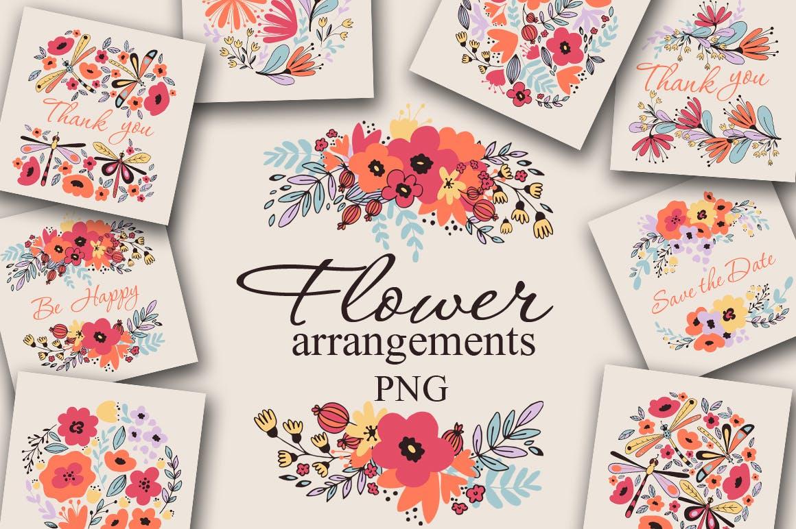 奇幻之花多彩水彩手绘纹理背景图案Fantasy Flowers