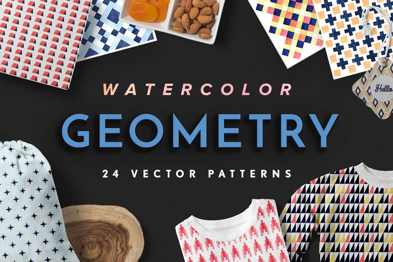 创意星星几何背景图案纹理几何水彩矢量图案Geometry Watercolor Vector Patterns