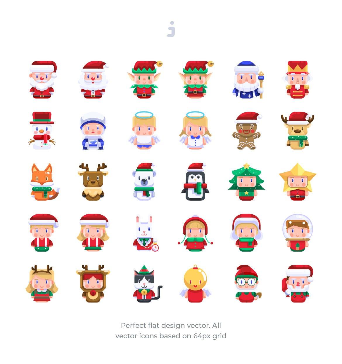 可爱甜美的圣诞节卡通图标设计素材AI矢量图标下载christmas-avatar-icons-flat