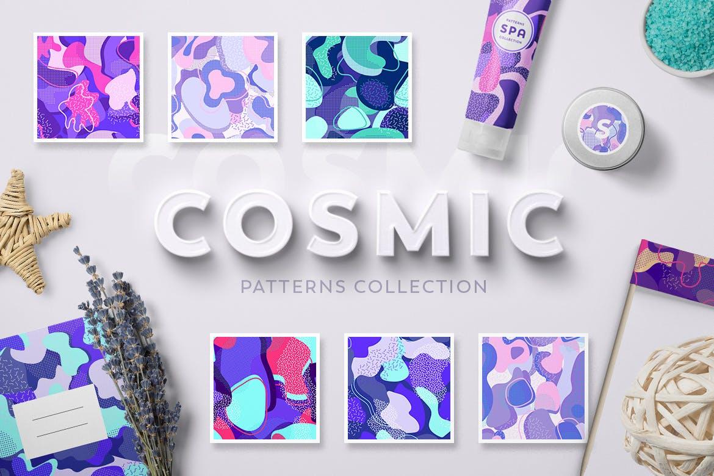 时尚抽象多彩宇宙海洋图案纹理背景集合Cosmic Patterns Collection