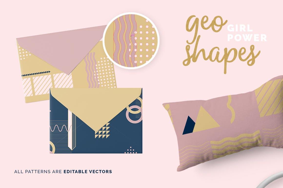 时尚服装创意几何图形少女矢量元素背景图案纹理 Girlboss Patterns