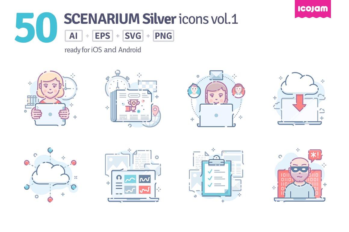 MBE风格图标 Scenarium-Silver-icons-vol.1