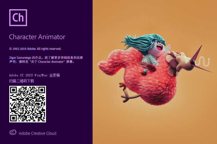 Adobe Character Animator 2020 Win中文破解版免费下载