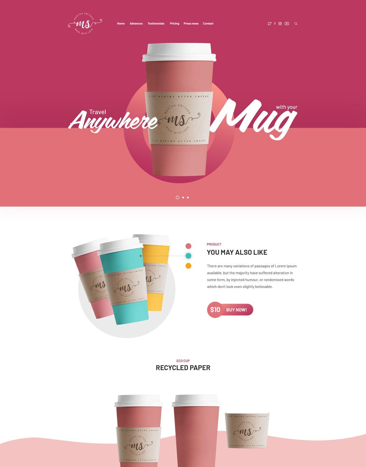 马克杯饮品网站模板 界面ui 网站ui the-mug-creative-single-product-template-design