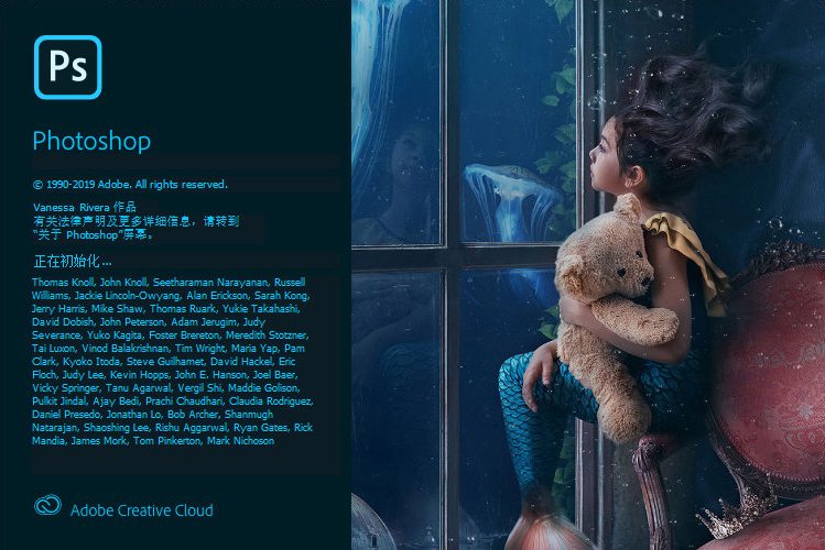 Adobe Photoshop 2020 Win+MAC中文破解版免费下载