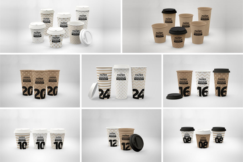 时尚高端热饮杯子样机高品质的房地产纸杯水杯咖啡杯包装设计VI样机展示模型paper-hot-drink-cups-packaging-mockup