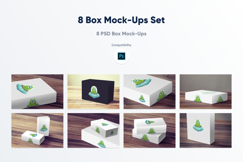 时尚产品品牌包装盒样机高端简约包装盒设计VI样机展示模型8-box-mockups