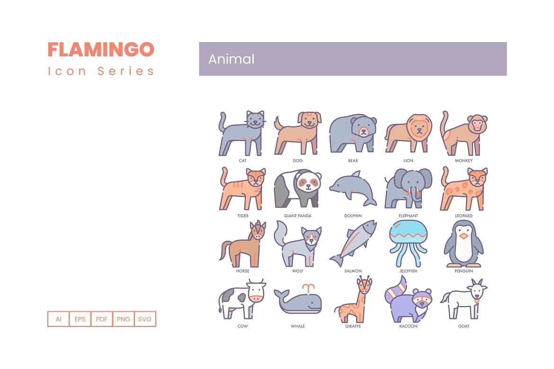 100个高品质的动物图标icon大集合矢量图标(AI,EPS,PDF,PNG,SVG)100-animal-icons-flamingo-series