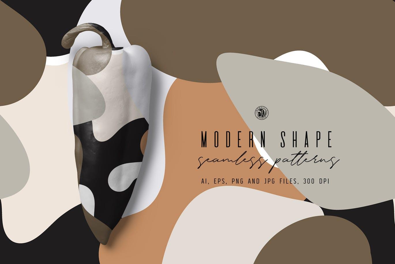 现代抽象飞溅无缝矢量多彩图案包装设计图形纹理背景Modern Shape Patterns