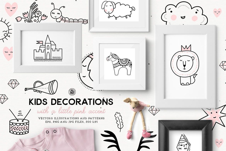 手工制作家居的剪贴画儿童装饰背景图案纹理Kids Decorations