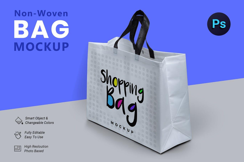 时尚高端简约逼购物袋真质感的手提袋兜子无纺布袋设计VI样机展示模型non-woven-bag-mockup