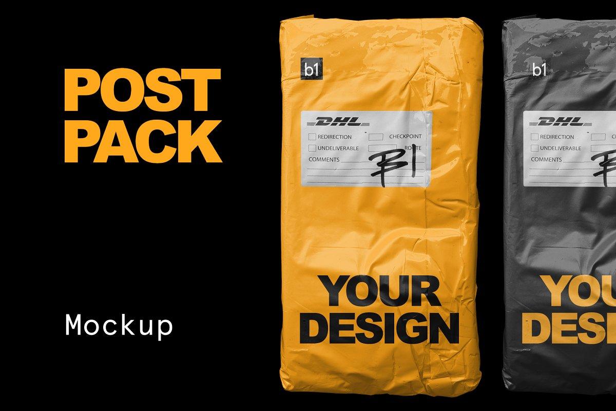 邮政快递包裹包装样机包装盒子模板Post Pack Bag Mockup 3968292