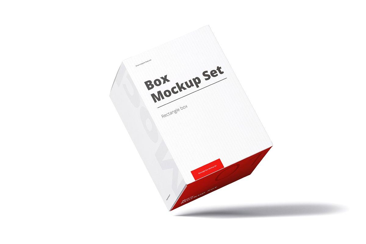 品牌包装方盒样机矩形盒子包装设计样机模板套装Box Mockup Set 01 Rectangle 4250023