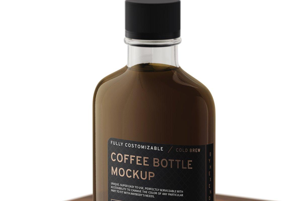 个性的咖啡瓶包装酒瓶玻璃瓶样机下载(PSD)Coffee-Flask Bottle Mockup