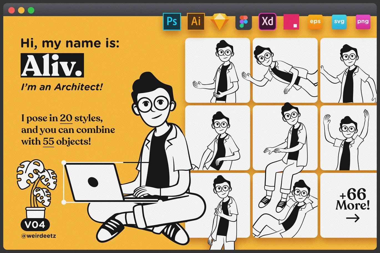 时尚高端专业的高品质男孩人物插画集合(AI,EPS,FIG,PDF,PNG,PSD,SKETCH,SVG,XD)character-set-v04