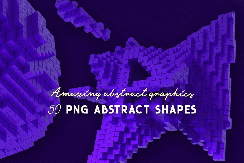 50 个像素效果的3D 图形素材下载(PNG) 50-pixel-3d-shapes-6VWRN2U