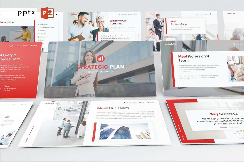 时尚高端专业多用途的高品质战略计划powerpoint幻灯片演示模板(pptx)strategic-plan-powerpoint