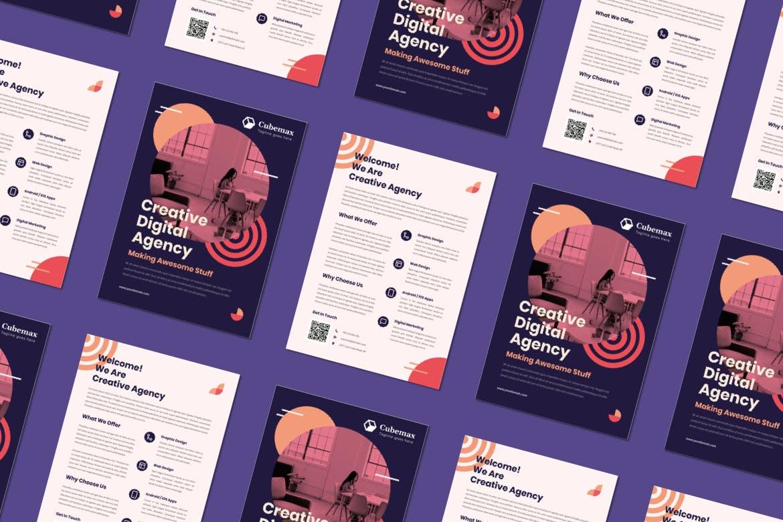 现代优雅风格的海报模板传单下载(PSD)modern-flyer-LGFRLKQ