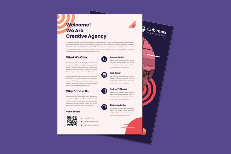 现代优雅风格的海报模板下载(PSD)modern-flyer-LGFRLKQ