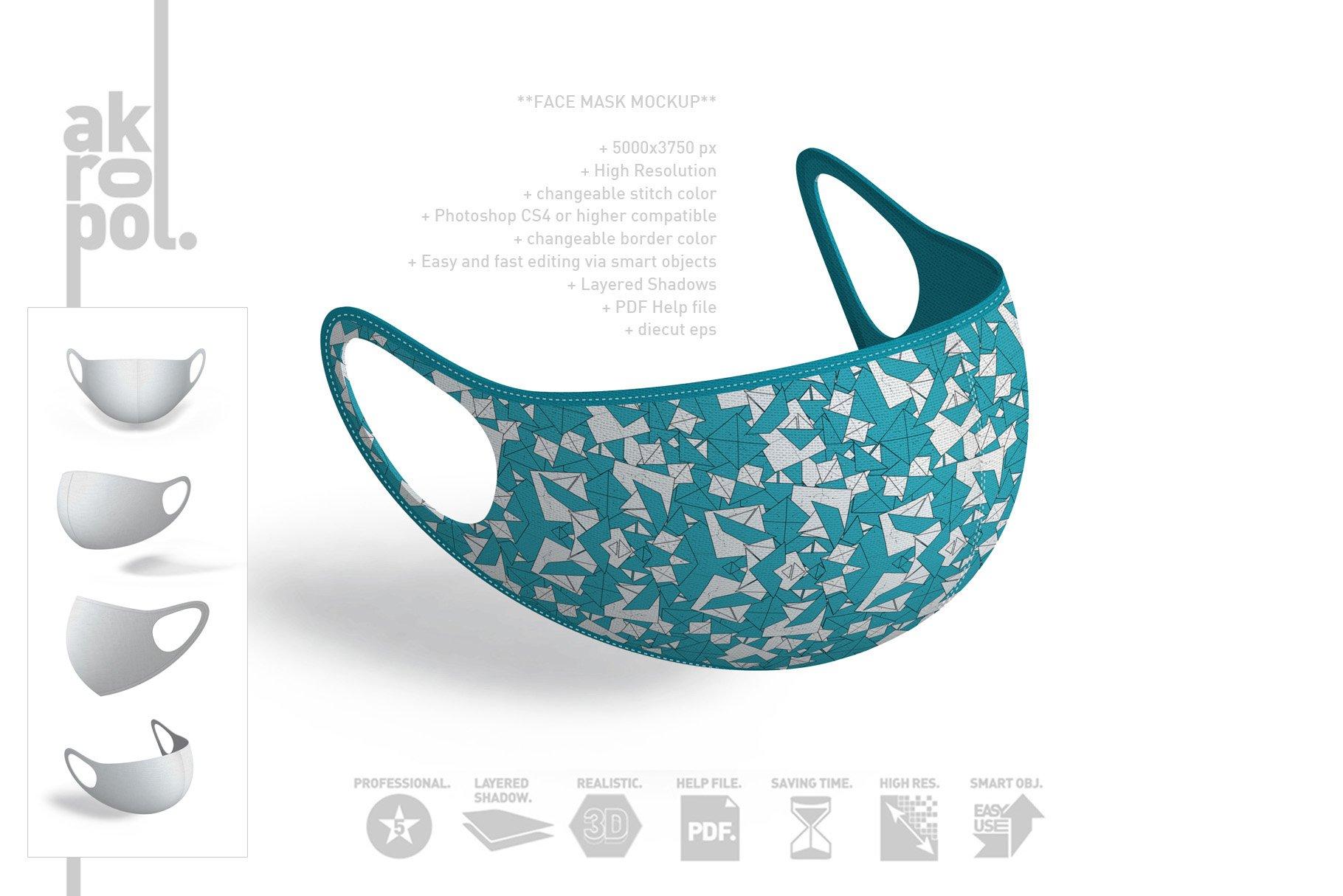 日常防护型口罩图案设计样机模板Face Mask Mockup 4861080