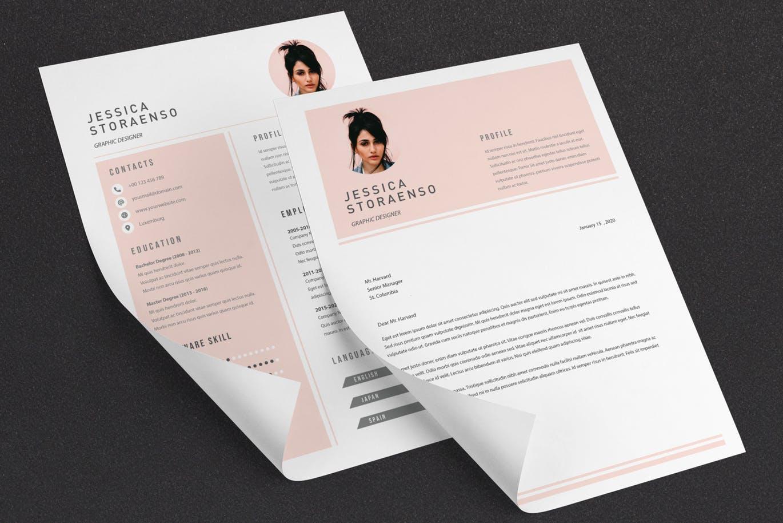 高端个人简历模板设计师简历下载[PSD,Ai] resume-cv-v-02-4J9PJXV