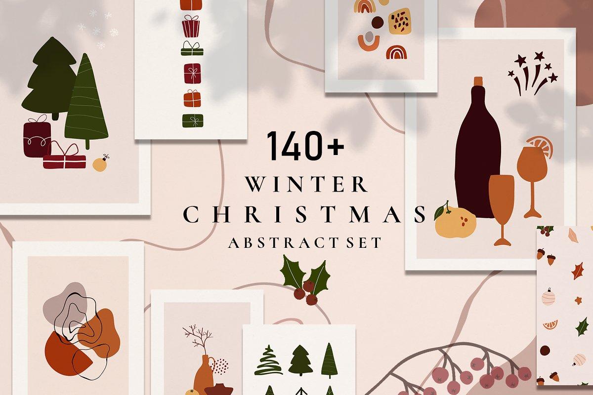 550+圣诞节设计元素假期冬季元素插画素材合辑CHRISTMAS HOLIDAY WINTER BUNDLE