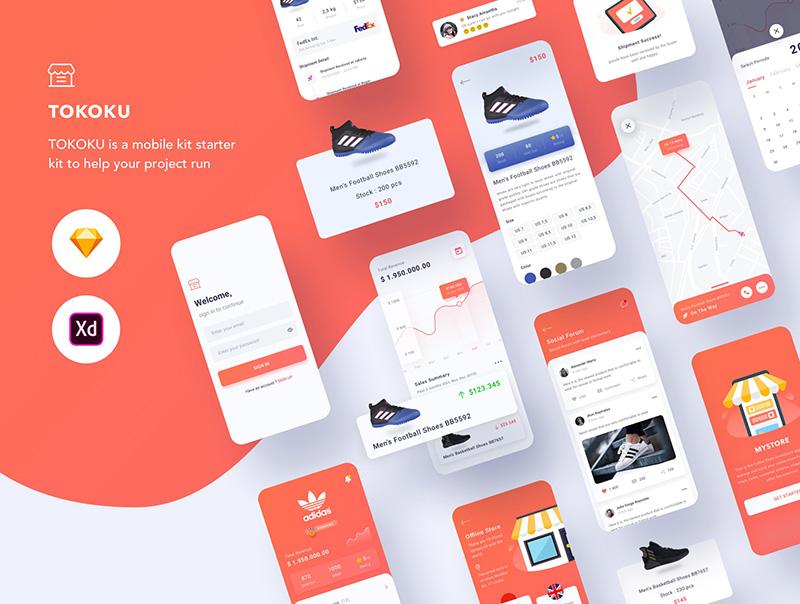线上电子商城品牌鞋类商城APP应用UI设计sketch套件 designshidai_ui002
