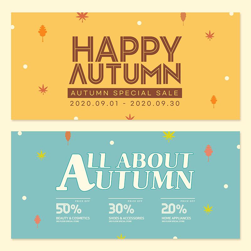 秋季主题折扣促销广告Banner设计素材designshidai_haibao09