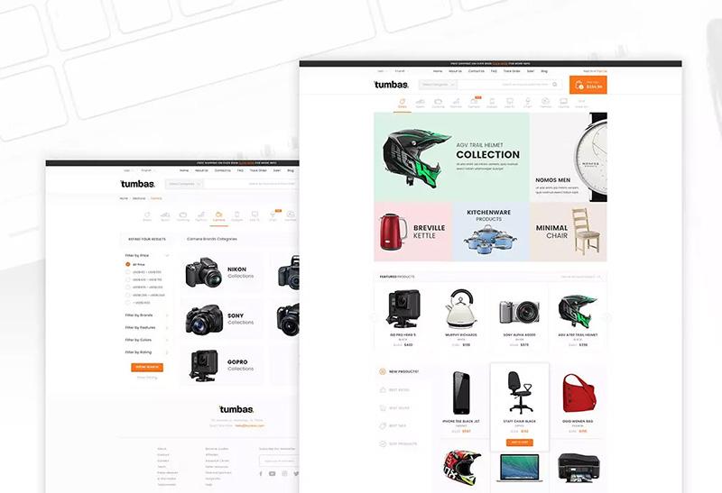 电子商务在线购物网站设计PSD模板designshidai_ui53
