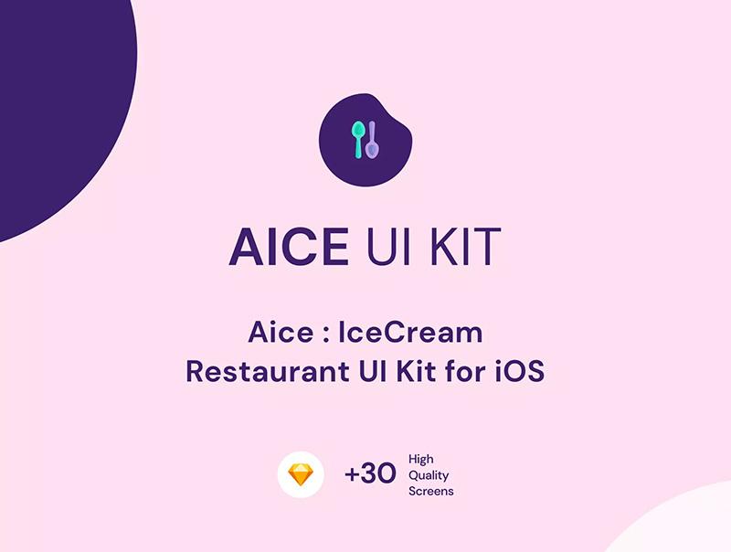 冰淇淋电子商店App应用设计iOS UI套件designshidai_ui07