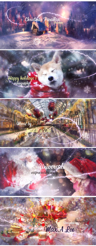 白色雪花圣诞视差幻灯片视频ae模板designshidai_video0023