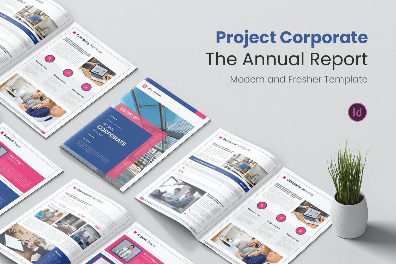 高品质专业配色多用途企业年度报告品牌手册画册宣传册杂志房地产楼书设计模板designshidai_zazhi033