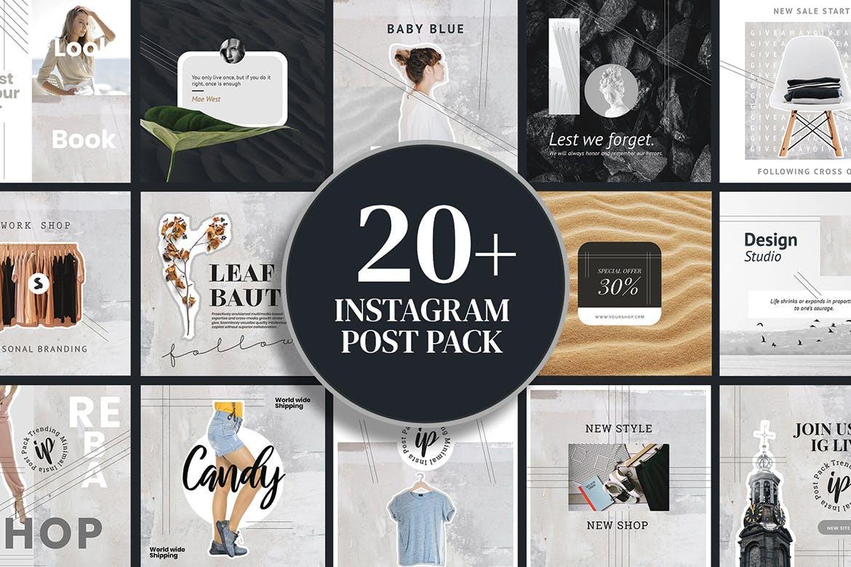 高端时尚简约优雅多用途的高品质Instagram社交媒体banner海报设计模板designshidai_haibao25