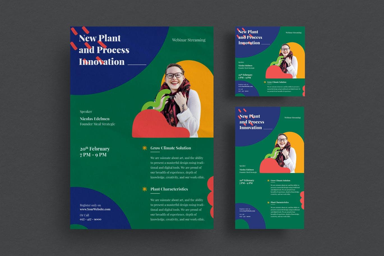 时尚高端简约清新新孟菲斯风格创意海报设计模板designshidai_haibao38