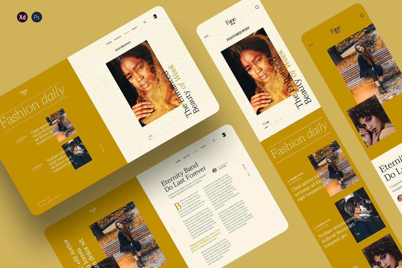 时尚高端简约多用途时尚博客新闻banner详情页着陆页设计模板designshidai_ui124