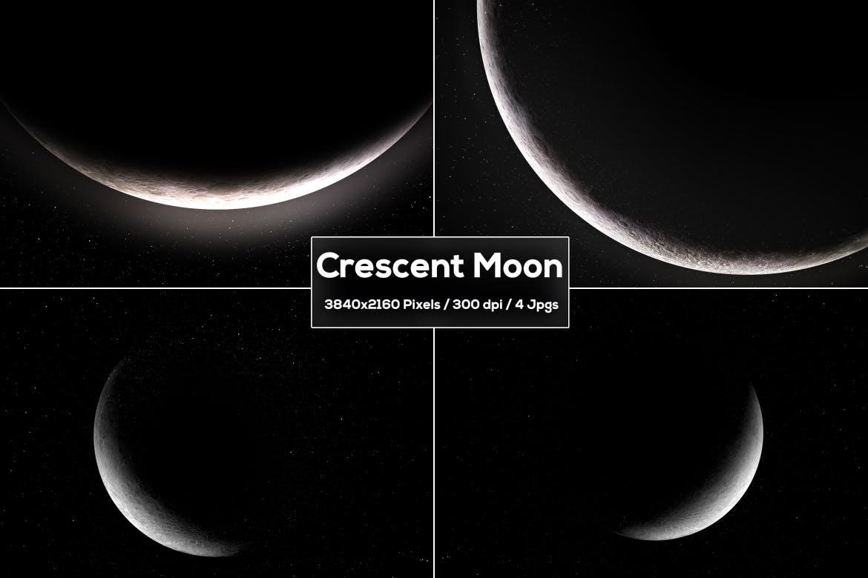 高品质的少见稀有新月月亮月牙宇宙星空背景底纹纹理集合designshidai_beijing73