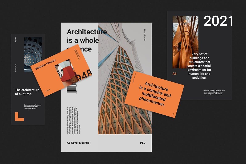 高端海报VI产品展示品牌样机designshidai_yj397