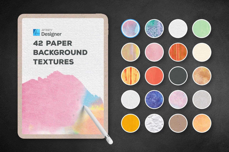 高品质的多种质感的纸张背景底纹纹理集合designshidai_beijing72